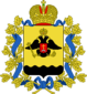 Coat of arms of Black Sea Governorate.png
