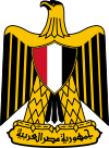 Egypt's national emblem