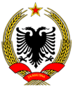 Coat of arms of the People's Republic of Albania.png