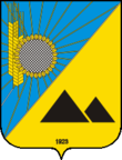 Coats of arms of Pavlograds'kyy Raion.png