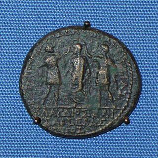 Herod of Chalcis Ruler of Chalcis in Iturea