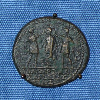 Herod of Chalcis - Coin of Herod of Chalcis, showing Herod of Chalcis with brother Agrippa of Judaea crowning Roman Emperor Claudius I.