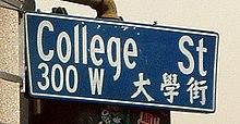 college av