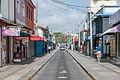 Comercial Street in Juan Griego.jpg