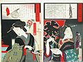 Compiled Album from Four Series- A Mirror of Famous Generals of Japan; Comic Pictures of Famous Places in Civilizing Tokyo; Twenty-four Accomplishments in Imperial Japan; Twenty-four Hours LACMA M.84.31.30 (27 of 35).jpg