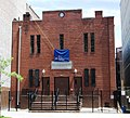 Congregation Ohav Salaum New York Child Resource Center.jpg