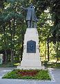 Constantin I. Istrati - Parcul Carol-2013-cod LMI B-III-m-B-20007.JPG