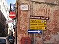 Copy of ghetto degli Ebrei.jpg