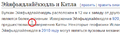 Copy wikilinks.js - screenshot 1.png