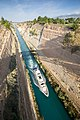 Corinth Canal with boat.jpg