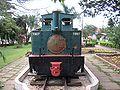 Cosmópolis 0012 train.jpg