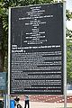 Court Directives - Central Shaheed Minar Plaza - Dhaka Medical College Campus - Dhaka 2015-05-31 2572.JPG