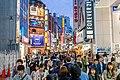 Crowds in Shibuya, Japan, 2015.jpg