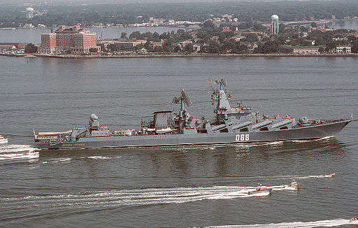 Cruiser Marshal Ustinov leaving Norfolk 1989