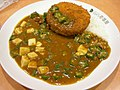 Curry rice @ CoCoIchi 菜の花コロッケ+オクラ豆腐カレー (2435849364).jpg