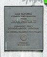 Dąb papieski-tablica-2.jpg
