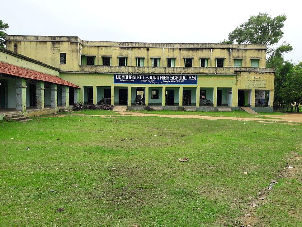 D.K. HIGH SCHOOL