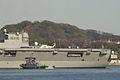 DDH-181 Hyuuga 護衛艦ひゅうが (3369480942).jpg