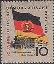 DDR 1959 Michel 723.JPG