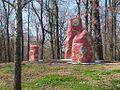 Dalstrom Park Memphis TN 002.jpg