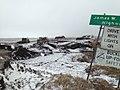 Dalton Highway flood response, June 5, 2015 (18500301282).jpg