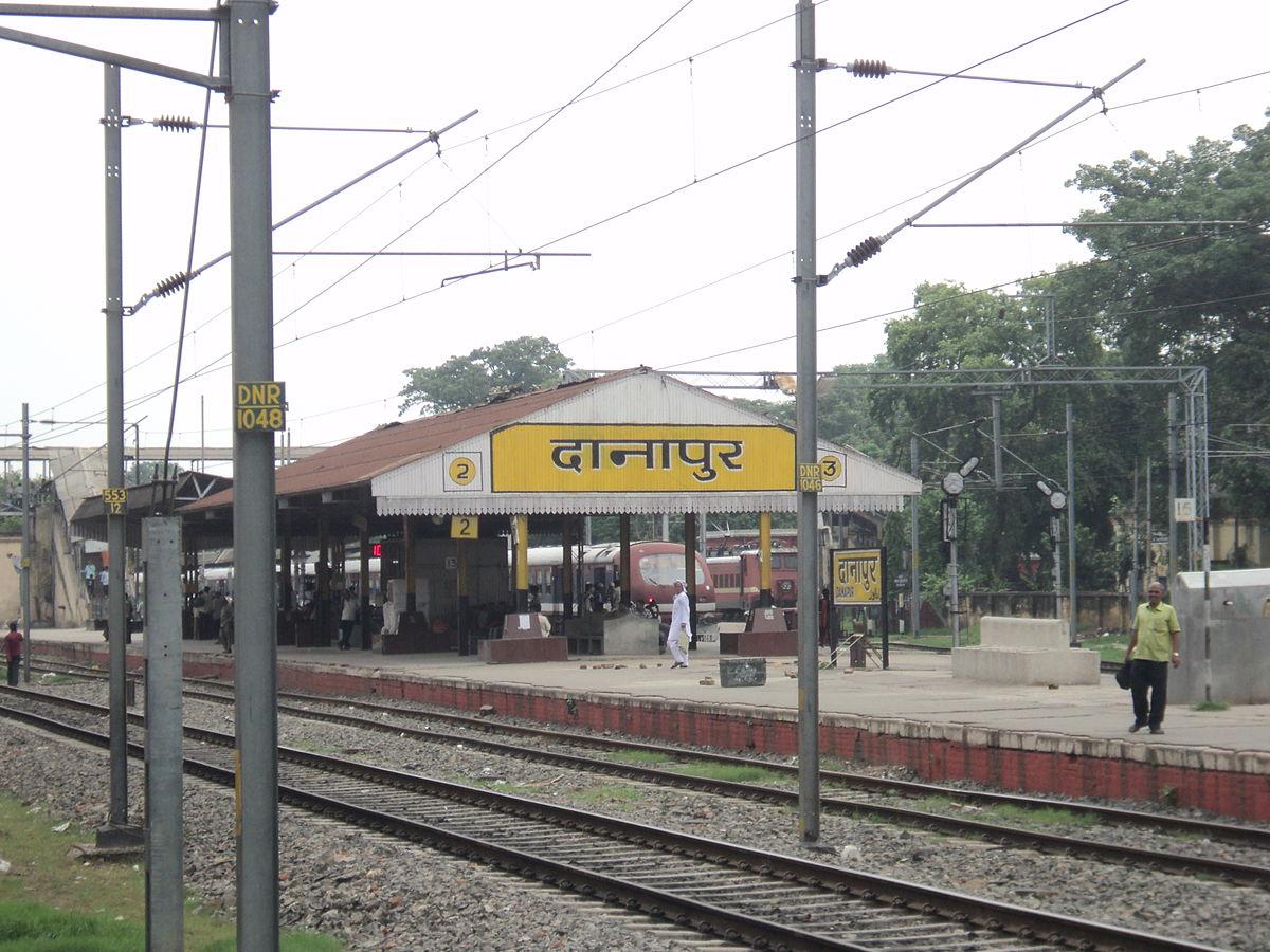 Danapur railway station - Wikipedia