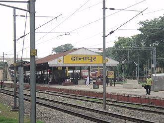 Danapur - Danapur Railway Station