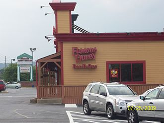 Famous Dave's - Exterior of a Famous Dave's in Frederick, Maryland