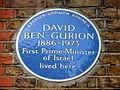 David Ben-Gurion (5026611986).jpg