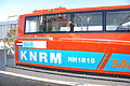 De NH1816 voor de wal bij Damen in Gorinchem (03).JPG