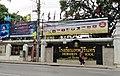 Debsiri school, Wat Thepsirin, bangkok - panoramio.jpg