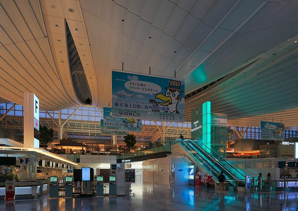 Departure Lobby of Haneda Airport International Terminal dllu