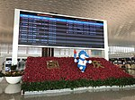 Departure board of Terminal 3 of Wuhan Tianhe International Airport.jpg