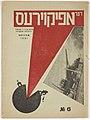 Der Apikoires 1931 № 6.jpg
