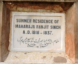Description written during British Period about summer palace of Maharaja Ranjit Singh,Amritsar,Punjab,India.jpg