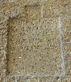 Detail. Stele of Shamsh-bel-usur, governor of the city of Kalhu and the countries of Hamadi, Sirgani, and Jaluna. 9th century BCE. From Assur, Iraq. Pergamon Museum.jpg