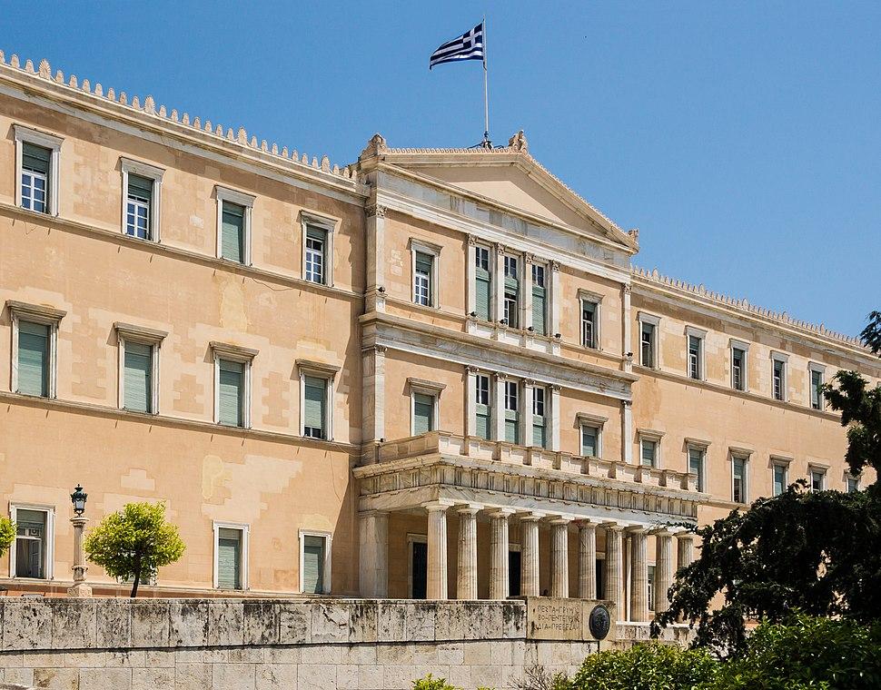 Detail main facade Building of Parliament of Greece Athens