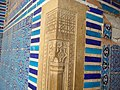 Detailed work over one of the walls - Shah Jahan Mosque.jpg