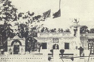 Noakhali riots - The Diara Sharif of Shyampur, the residence of Ghulam Sarwar Husseini.