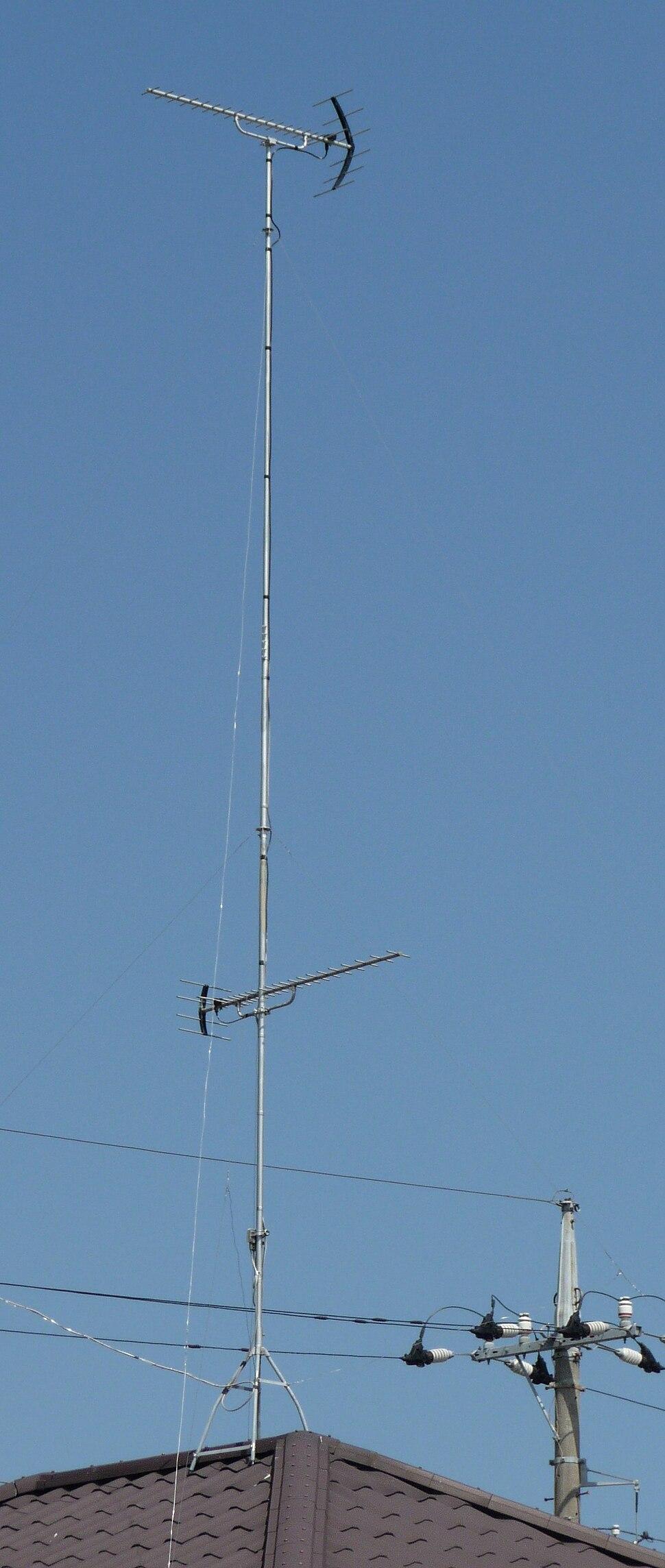Digital TV two UHF anntena