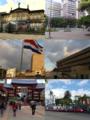Distrito Catedral.png