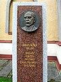 Dolny Kubin Relief Juraja Janosku.jpg