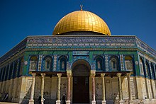 Dome of the Rock Jerusalem Victor 2011 -1-11.jpg