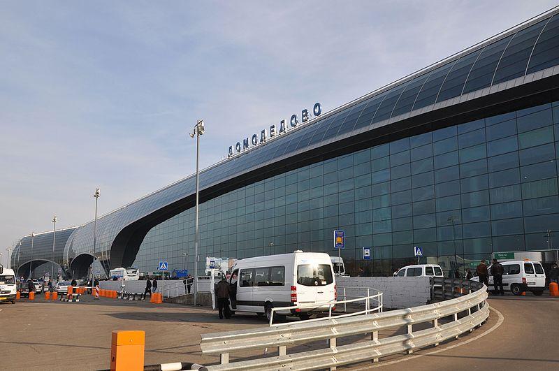File:Domodedovo airport (exterior).jpg