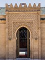 Door of the Wall of Mausoleum of Mohammed V - Rabat.jpg