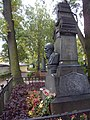 Dostoevsky headstone closeup.jpg