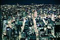 Downtown of Nagoya.jpg