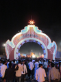 Dr. Babasaheb Ambedkar Marathwada University gate on the eve of Namvistar Din celebrations.png