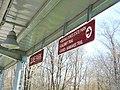 Dune Park Station (26619508776).jpg