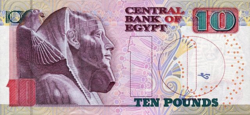 EGP 10 Pounds 2003 (Back).png